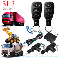 BIUYEE 615 8113 24V Central Door Lock locking system Auto Remote control Vehicle Keyless Entry System for truck 2 door Universal