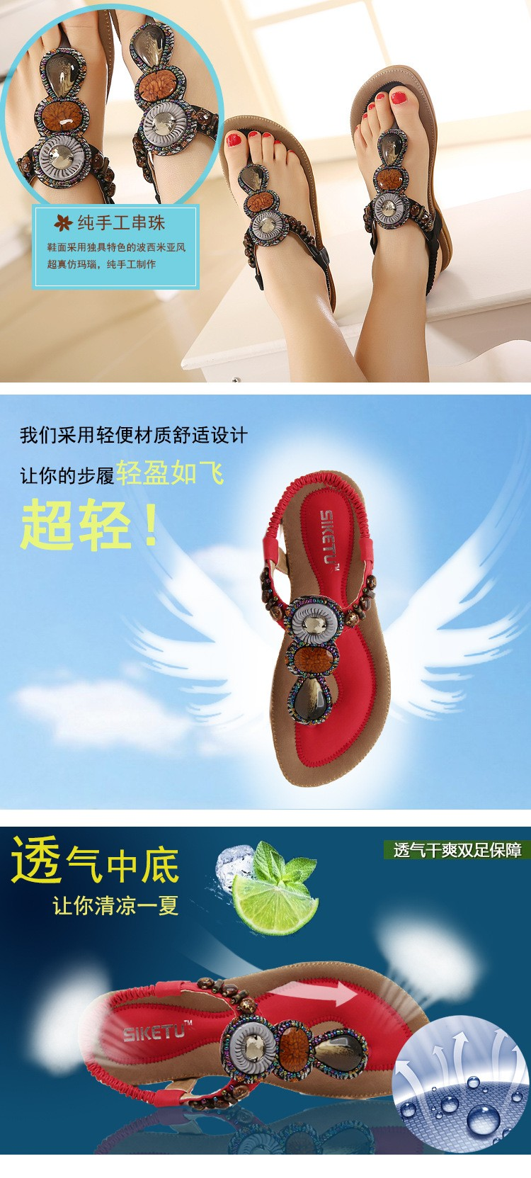 2016  New arrival women sandals fashion flip flops flat shoes causal Bohemia women shoes plus size wholesale  (3)