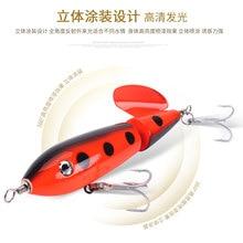 Новое поступление Lurekiller деревянная игра приманка троллинг приманка Gt Поппер Лодка Рыболовная Приманка 60 г 20 см VMC крючки 5 цветов