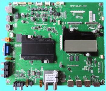 New LTDN65XT880NXWAM3D LTDN65K680XWAMN3D RSAG7.820.5744
