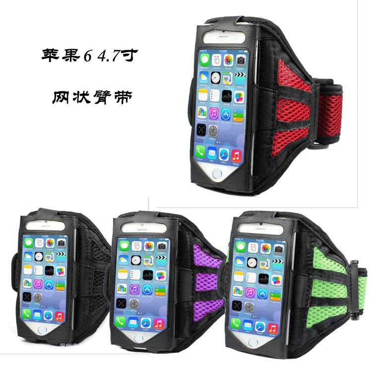 Waterproof Workout Brush Cover Gym Case for iPhone 6 6S Plus Holder Key Slot Casual Sport Accessories Arm Band