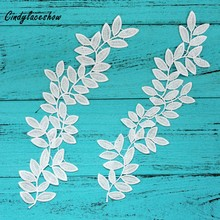 1 Pair Large White Flower Leaves Lace Applique Embroidered Fabric Sewing For Wedding Dress DIY Trims Ribbon 33*10cm