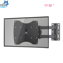 TV Wall Mount for LED LCD Plasma Flat Display-up to 44 lbs VESA 200 x 200 mm with Full Movement Swivel Articulating Arm