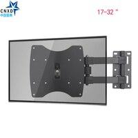 TV Wall Mount For LED LCD Plasma Flat Screen Up To 44 Lbs VESA 200 X