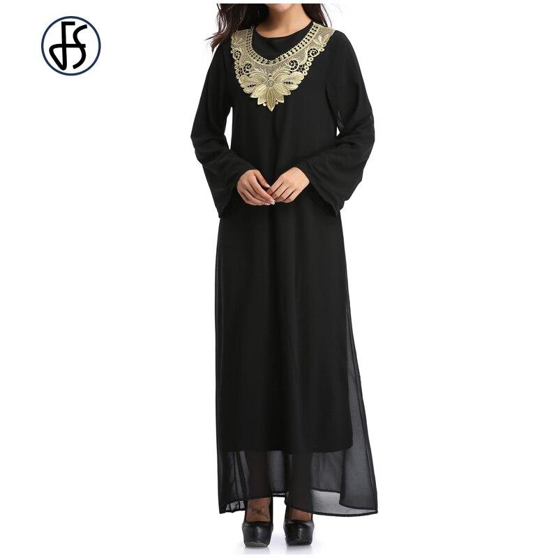 Вышивка арабской женщины