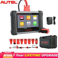 Autel MP808K Obd2 Scarnner Diagnostic Tool Scaner Automotivo Car Diagnostic Auto Key Coding OE-level Batter Than Launch x431 pro цены
