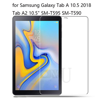 Screen Protector for T590 T595 Tempered Glass for Samsung Galaxy Tab A 10.5 2018 Tab A2 10.5