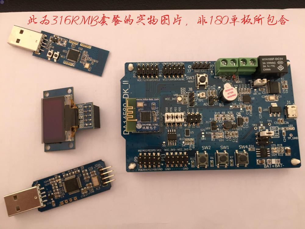 Small DA14580 4.0 4.1 BLE  module Bluetooth low power for DA14580DK devlep board