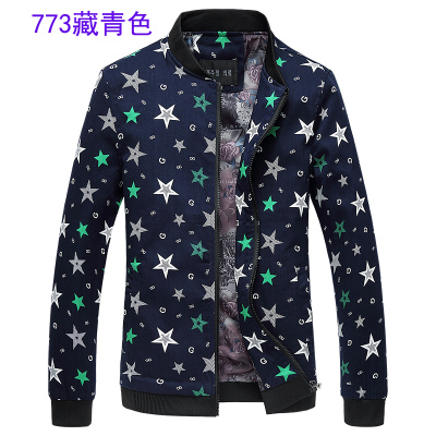 2017 Fall Mens Casual Jacket , Europe and The United States Mens Jackets Jackets , Large Size Men Jacket Coats M-6XL