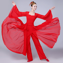 Chinese style Hanfu classical dance costumes womens elegant sleeve traditional costume