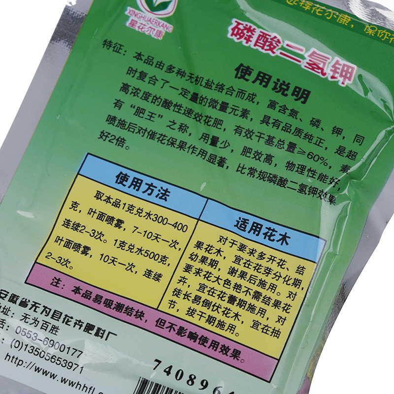 20 グラムのためのリン酸二水素カリウム花野菜肥料ファームガーデンクイックリリース肥料