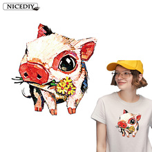 Nicediy Lovely Pig baby Patches Heat Transfer Vinyl Sticker Iron On Transfers For Clothes Deal With It Clothing Stripe Applique