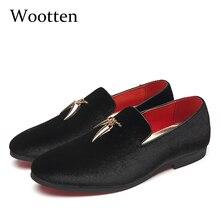 Обувь   Сумки - SmartBuy 4622d911d1fe4