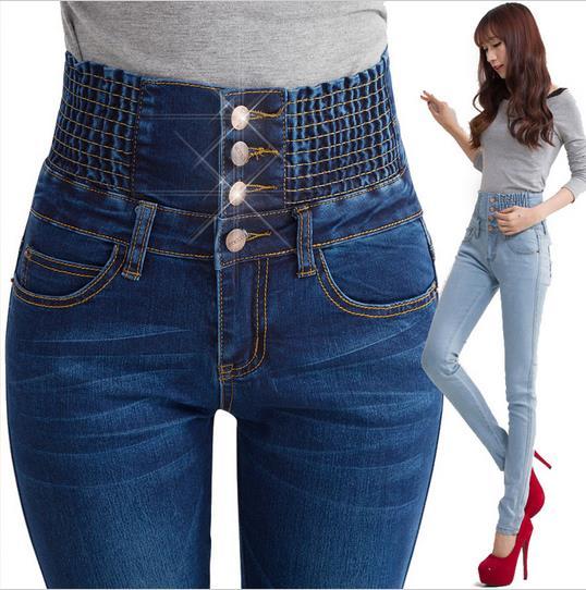 23de6359e Primavera cintura elástica cintura alta explosión femenina pantalones  vaqueros delgados más tamaño mujeres pantalones vaqueros 6xl en Pantalones  vaqueros de ...