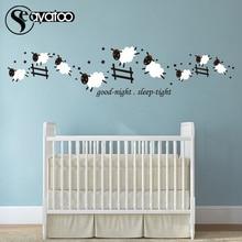 Count Jumping Sheep Good Night Sleep Tight Vinyl Wall Sticker Decal Kids Room Baby Nursery Stickers