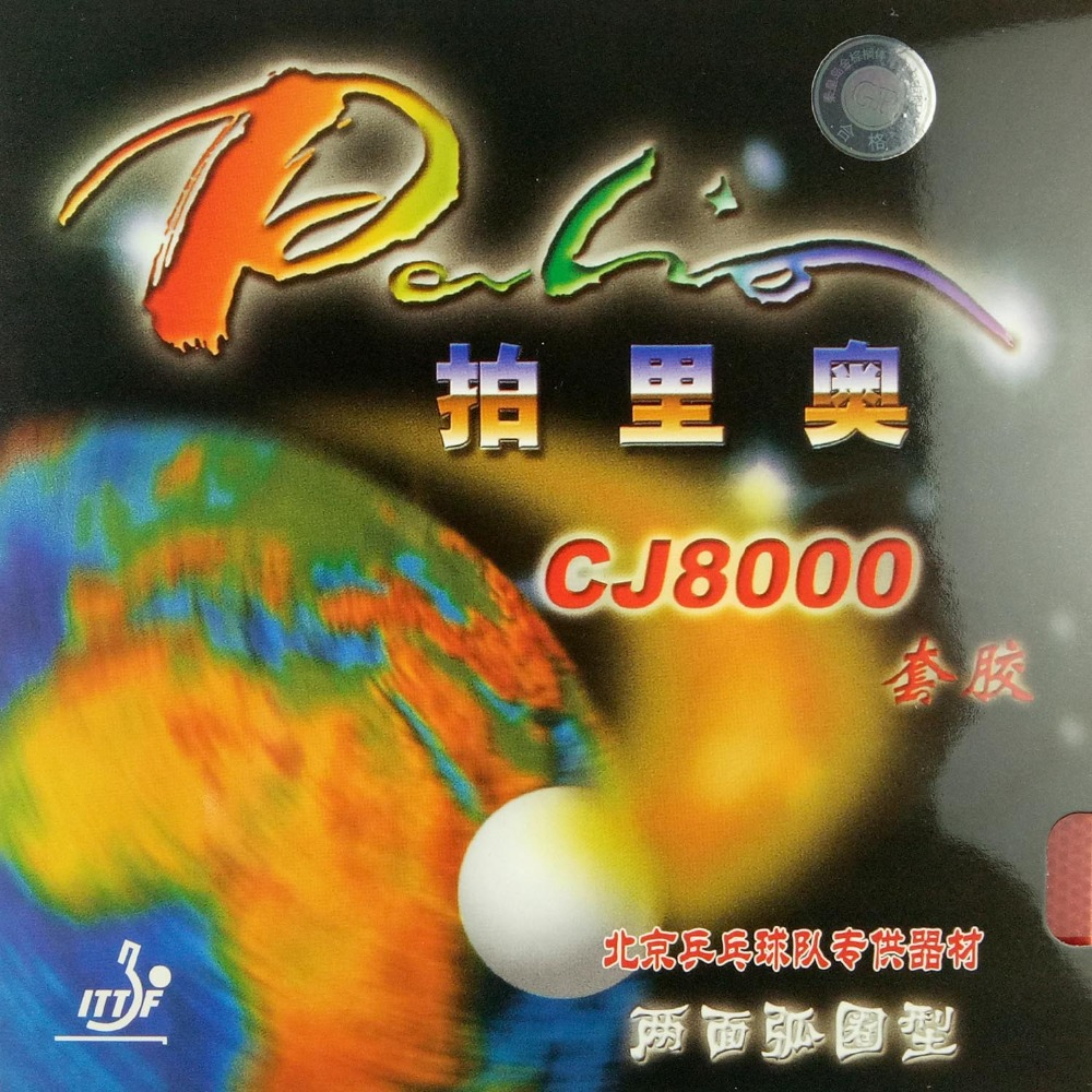 Palio CJ8000 (-Side Tipo Loop) pips-in table tennis/pingpong gomma con spugna (H36-38)
