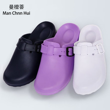 Operating room Slipper female summer sandals slippers male doctor surgical shoes white nurse shoes experimental non-slip shoes