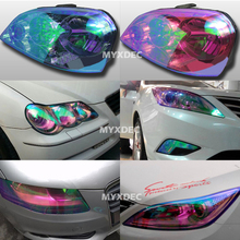 Shiny Chameleon Auto Car Headlights Taillights Styling