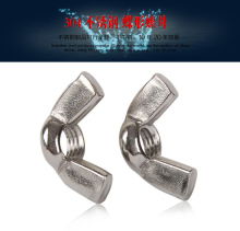 100pcs M8/10 DIN315 Ingot Wing Nuts Thumb Butterfly Nuts Thumb Claw Hand Tighten Nuts 201 Stainless Steel Wholesales