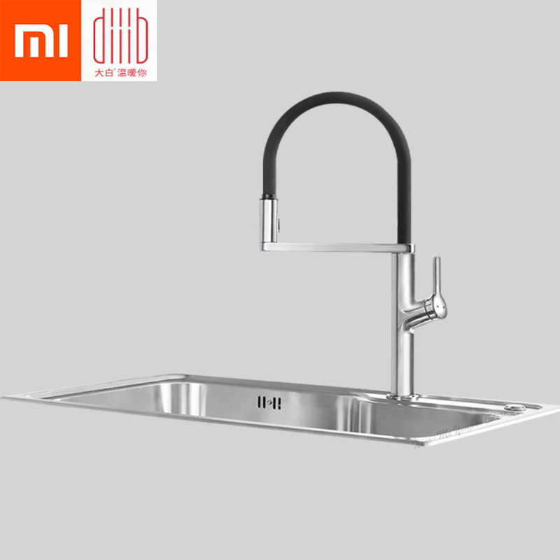 New Xiaomi Mijia Dabai U Yue Kitchen Intelligent Sensor Switch Faucet 300 Rotating Arm Universal Tube