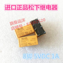 DS2Y-S-DC5V 5V relé DS2Y-S 8-pin 5VDC 1A