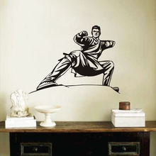 Home Decor Karate Stance Vinyl Wall Decal Home Living  Mural Art Decorative Sticker Removable Carving Kids Boys Room Mural M-128