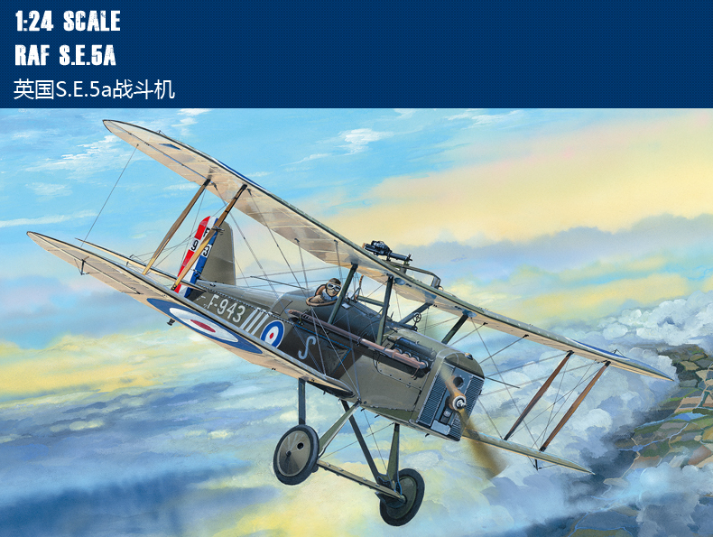 Trumpet 62402 1:24 World War I S.E.5a Fighter Assembly Model Building Kits Toy аэрострел 1 toy т56150 air fighter