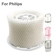 Аксессуары для увлажнителя, фильтр для дома, белый, HU4136, запасная часть, впитывает влагу для Philips HU4706/HU4701/HU4702/HU4703, прочный