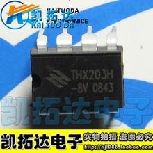 Si  Tai&SH    THX203H  integrated circuit