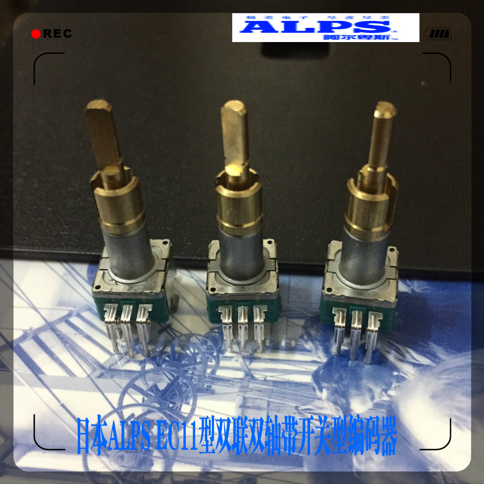 US $18 0 |ALPS EC11 Double Shaft Encoder Dual with Switch 2 in 30  Positioning 15 Pulse Potentiometer Shaft Length 30MM-in Switches from  Lights &