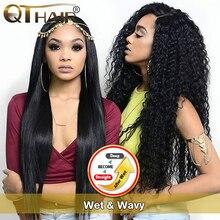 QT влажные и волнистые пряди для волос, бразильские Прямые пряди для волос, которые станут глубокими волнами после мытья, человеческие волосы