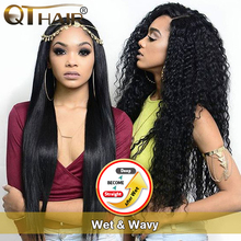 QT Wet And Wavy Hair Bundles Brazilian Dream Straight Hair Bundles Will Become Deep Wave After Wash 100% Human Hair Weave