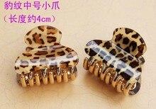 Высокое качество 4 см леопарда женщины зажим для волос haip когти для женщин бесплатная доставка