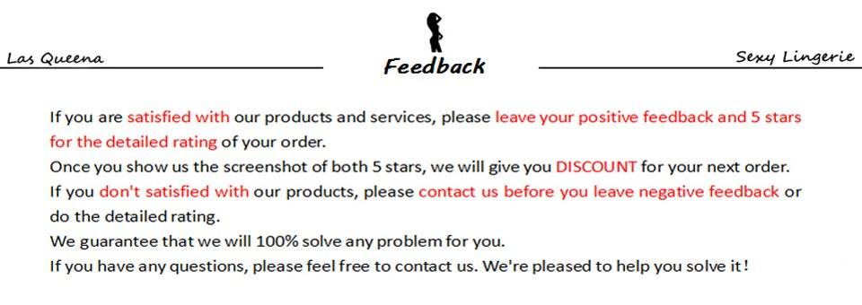 PC.feedback