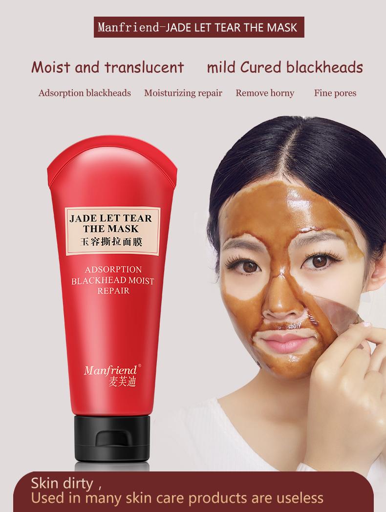 Skin Care Mask Moisturizing Whitening Acne Treatment Deep Cleaning Skin Exfoliating Blackhead Anti-Aging Face Care Facial Cream 7