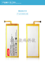 ZTE Nubia Z9 mini Battery High Quality Li3829T44P6hA74140 NX511J 3000mAh Backup Replacement for