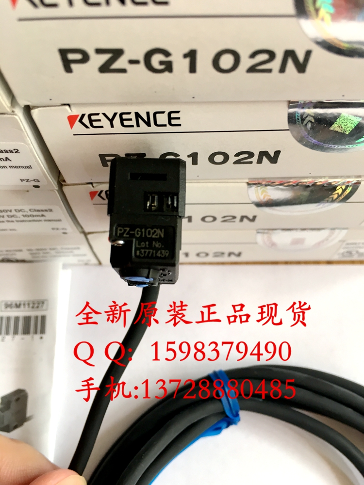 PZ-G102N Photoelectric Switch pz g102n photoelectric switch