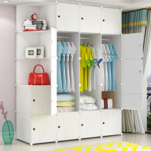 Simple wardrobe; modern economical household plastic fabric; imitation solid wood wardrobe for lodgings and dormitories