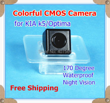 Color CMOS Car parking reverse rear view camera for KIA new k5/Optima/K3S waterproof 170 Degree night vision