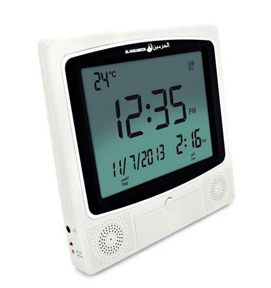 Autometic Islamic AZAN Clock Wall Alarm Watch Digital Prayer Time Reminder Qibla ...