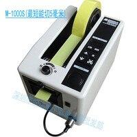 M-1000S 자동 테이프 디스펜서 테이프 접착 절단 커터 기계 220 볼트, 폭 4-50 미리메터, 길이 5-999 미리메터
