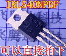 50pcs/lot IRL540NPBF IRL540N IRL540 IR MOSFET TO-220 IR in stock and 50pcs bta12 800b bta12 800 to 220 12a 800v