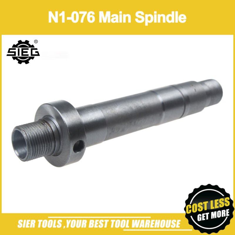 Free Shipping N1 076 Main Spindle SIEG N1 Spindle