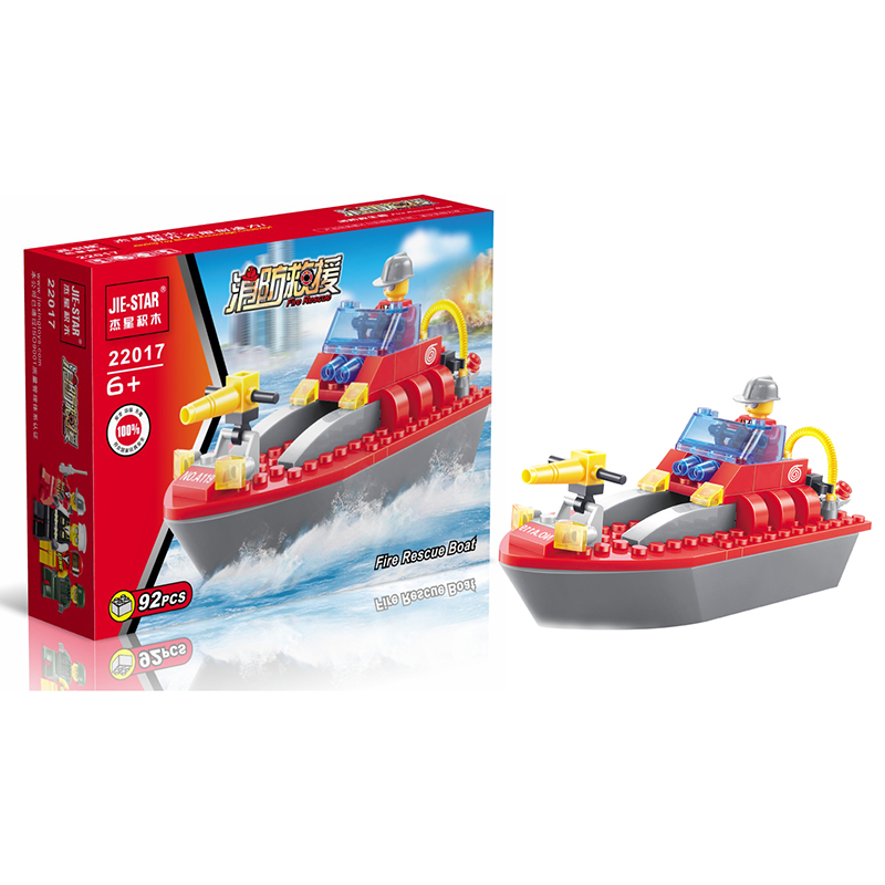 Cheap for all in-house products boat block in FULL HOME