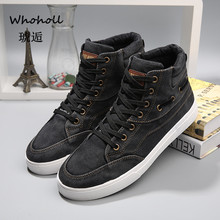 Whoholl Men Casual Shoes 2019 Fashion Sneakers Men Shoes New Chunky Sneakers Men Tennis Shoes Adult Footwear Men Shoe Size 39-43 skechers d lites causal shoes men platform comfortable brand luxury shoe men chunky fashion sneakers men sports shoes 666028 nvy