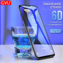 GVU 6D Full Cover Tempered Glass For Samsung Galaxy S8 S9 Plus Note 8 Screen Protector For Samsung S7 S6 Edge Plus Glass Film