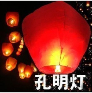 free shipping PAPER FLOATING LANTERN RED Chinese Sky lantern  Flying Party Festival Wedding Memorial