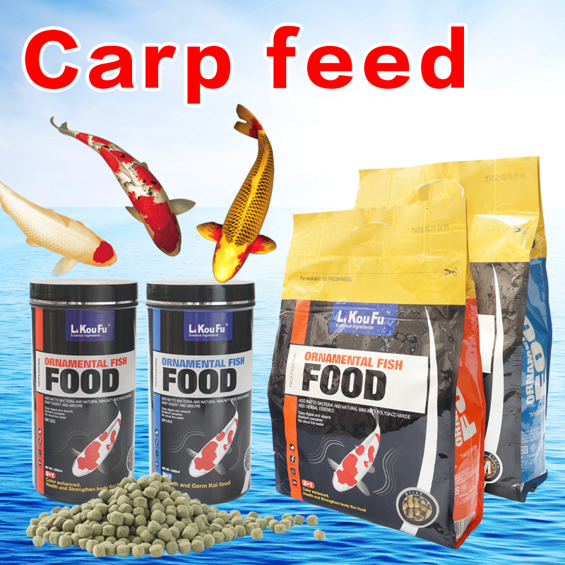 LiKouFu Koi Carp Feed Ornamental Fish Food Goldfish Hyperchromic Particle Type Disease-resistant And Colourful Not Muddy Water