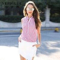 New 2015 Veri Gude New Women S Casual Striped Blouse