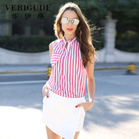New 2015 Veri Gude New Women S Casual Striped Blouse